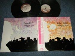 Photo1: RUBEN BLADES ルベーン・ブラデス - Maestra Vida Primera Parte + Segunda Parte マエストラ・ビーダ (Ex+++/MINT) / 1984 JAPAN Used 2-LP'S with OBI