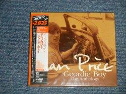 """Photo1: ALAN PRICE アラン・プライス - GEORDIE BOY : The ANTHOLOGY アンソロジー〜ジョーディー・ボーイ (SEALED) / 2002 UK + JAPAN ORIGINAL Obi & LINER """"Brand New Sealed"""" 2-CD"""