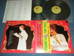Photo1: GINAMARIA HIDALGO ヒナマリア・イタルコ - SPOTLIGHT ON ゴールデン・アンソロジー32 (Ex+++/MINT-) / 1976 JAPAN ORIGINAL Used 2-LP with OBI