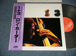 Photo1: RON CARTER  ロン・カーター - 1+3  (MINT-/MINT-) / 1979 JAPAN ORIGINAL Used LP  with OBI