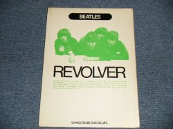 Photo1: The BEATLES-ビートルズ -  REVOLVER リボルヴァー全曲集 (SHEET MUSIC BOOK) (Ex++ WO)/ 1972 Japan Used BOOK
