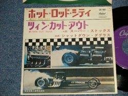 "Photo1: A) SUPER STOCKS スーパー・ストックス - HOT ROD CITY   B) SHUTDOWN DOUGLAS シャットダウン・ダグラス- TWIN CUTOUTS (Ex/Ex++ Looks:Ex+++) /1964 JAPAN ORIGINAL Used 7"" Single"