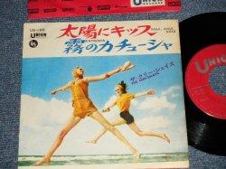 "Photo1: The CLEE-SHAYS   クリー・シェイズ  -  A) SOLE, SOLE, SOLE 太陽にキッス  B) KATIUSHA 霧のカチューシャ(Ex/Ex+++)  / 1966 JAPAN ORIGINAL Used 7""45 rpm Single"
