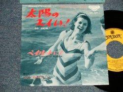 "Photo1: ost サントラ LIZ ORTOLANI リズ・オルトラーニ - MEDOTERRANEAN HOLIDAY 「地中海の休日」A) GO SWIM! 太陽のスイム  B) ARRIVAL AT BEYRUTH バイルートにて (TRUMPET INST.) (MINT-/MINT-) / 1965 JAPAN ORIGINAL Used 7""45 rpm Single"