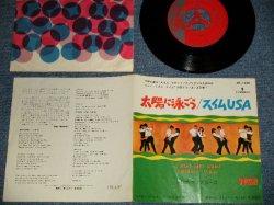 """Photo1: The LIFEGUARDS ライフガーズ  - A) C'MON AND SWIM 太陽に泳ごう B) SWIMMIN' USA スイムUSA (Ex++/Ex++) / 1965 JAPAN ORIGINAL Used 7""""45 rpm Single"""