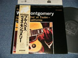 Photo1: WES MONTGOMERY Quintet ウエス・モンゴメリー - FULL HOUSEフル・ハウス (MINT/MINT) / 1974 JAPAN  REISSUE Used LP with OBI