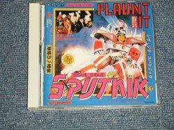 Photo1: SIGUE SIGUE SPUTNIK ジグ・ジグ・スパトニク - FLAUNT IT ラヴ・ミサイル (MINT-/MINT) /1991 JAPAN ORIGINAL Used CD