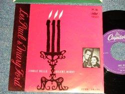 "Photo1: LES PAUL & MARY FORD レス・ポールとメリー・フォード - A) JINGLE BELLSジングル・ベル  B) SILENT NIGHT サイレント・ナイト (Ex+++/Ex++, Ex+++) / 1961? JAPAN ORIGINAL Used 7""45 rpm Single"