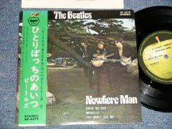 "Photo1: The The BEATLES ビートルズ - NOWHERE MAN (ひとりぼっちのあいつ (Ex+++/MINT-) / 1970 Version ORIGINAL INDUSTRIES & ¥700 SEAL Mark JAPAN Used 7"" 33rpm EP with OBI"