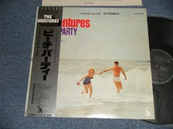 Photo1: THE VENTURES ベンチャーズ - BEACH PARTY (Ex+++/Ex+++ Looks:MINT- EDS) / 1970's JAPAN Used LP with OBI
