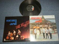 Photo1: THE VENTURES ベンチャーズ - IN JAPAN イン・ジャパン第1集 (Ex+++/MINT-) / 1976 JAPAN REISSUE Used LP