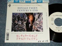 "Photo1: DONALD FAGEN ドナルド・フェイゲン - A) CENTURY'S END センチュリーズ・エンド  B) SHANGHAI CONFIDENTIAL 上海コンフィデンシャル (Ex++/MINT- Looks:Ex++ WOFC) / 1988 JAPAN ORIGINAL ""WHITE LABEL PROMO"" Used 7""45 rpm Single"