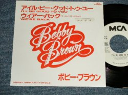 """Photo1: BOBBY BROWN ボビー・ブラウン - A) I'LL BE GOOD TO YOU アイル・ユー・グッド・トゥー・ユー  B) WE7RE BACK ウィアー・バック (Ex++/MINT- STOFC, CLOUD) /1990 JAPAN ORIGINAL """"PROMO ONLY"""" Used 7"""" 45rpm Single"""
