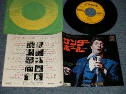 "Photo1: TOM JONES トム・ジョーンズ - A) THUNDERBIRD サンダーボール   B) KEY TO MY HEART 心の鍵 (MINT-/Ex+++) / 1970 JAPAN REISSUE Used 7""45 rpm Single"