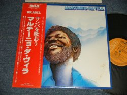 Photo1: Martinho Da Vila ‎マリチーニョ・ダ・ヴィラ - Canta Canta, Minha Gente サンバを歌おう (Ex+/MINT-) /1979 JAPAN ORIGINAL Used LP with OBI