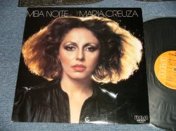 Photo1: MARIA CREUZA  マリア・クレウーザ  (BRAZILIAN LADY SINGER) - MEIA NOITE 真夜中のマリア(MINT-/,MINT-) /1979 JAPAN ORIGINAL Used LP