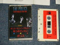 Photo1: POLICE ポリス - EVERY BREATH YOU TAKE ザ・シングルズ〜見つめていたい (VG/MINT) / 1986 JAPAN ORIGINAL Used MUSIC CASSETTE TAPE