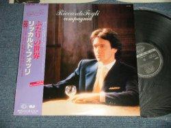 Photo1: RICCARDO FOGLI リッカルド・フォッリ - Compagnia ふたりの世界 (MINT-/MINT-) / 1982 JAPAN ORIGINAL Used LP with OBI