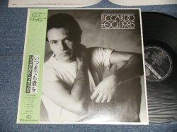 Photo1: RICCARDO FOGLI リッカルド・フォッリ - 1985 いつまでも君を (MINT-/MINT) / 1985 JAPAN ORIGINAL Used LP with OBI