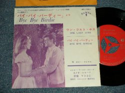 "Photo1: BOBBY RYDELL ボビー・ライデル - A) BYE BYE BIRDIE バイ・バイ・バーディー  B) ONE LAST KISS ワン・ラスト・キス (Ex+++/MINT-)/ 1963 JAPAN ORIGINAL Used 7""45 Single"