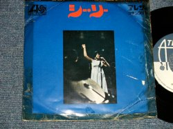 """Photo1: ARETHA FRANKLIN  アレサ・フランクリン  - A) SEE SAW シー・ソー  B) MY SONG マイ・ソング (VG/Ex++ Looks:MINT- EDSP) / 1969 JAPAN ORIGINAL """"WHITE LABEL PROMO"""" Used 7""""45 Single with PICTURE SLEEVE"""