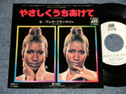 """Photo1: ARETHA FRANKLIN アレサ・フランクリン - A) BREAK IT DO ME GENTLY やさしくうちあけて  B) MEADOWS OF SPRINGTIME 春の輝き (Ex++/MINT-) / 1977 JAPAN ORIGINAL """"WHITE LABEL PROMO"""" Used 7""""45's Single  With PICTURE SLEEVE"""