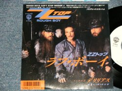 """Photo1: ZZ TOP ZZトップ - A) ROUGH BOY ラフ・ボーイ  B) DELIRIOUS デリリアス (MINT-/MINT-)  / 1985 JAPAN ORIGINAL """"WHITE LABEL PROMO"""" Used 7"""" Single"""