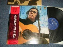 Photo1: PACO DE LUCIA パコ・デ・ルシア - EL DUENDE FLAMENCO フラメンコの魂 (EX++/MINT EDSP) / 1973 JAPAN ORIGINAL Used LP With OBI