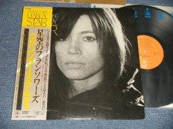 Photo1: FRANCOISE HARDY フランソワーズ・アルディ  - STAR 星空のフランソワーズ (Ex+++/MINT-)   / 1977 JAPAN ORIGINAL Used LP with OBI