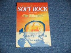 "Photo1:  VANDA - Bepop 16/SOFT ROCK The Ultimate! (日本語)  (NEW) / 2002/9/21 JAPAN ""Brand New"" BOOK    OUT-OF-PRINT 絶版"