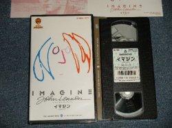 Photo1: JOHN LENNON ジョン・レノン -  IMAGINE イマジン (MINT-/MINT)  / 198 JAPAN ORIGINAL Used  VIDEO