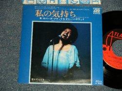 "Photo1: ROBERTA FLACK & DANNY HATHAWAY  ロバータ・フラック & ダニー・ハザウエイ - A) THE CLOSER I GET TO YOU 私の気持ち  B) LOVE IS THE HEALING 愛はすべてを・・・ (Ex+++/MINT-) /1977 JAPAN ORIGINAL Used 7"" 45rpm Single"