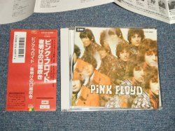 "Photo1: PINK FLOYD ピンク・フロイド - THE PIPER AT THE GATE OF DAWN 夜明けの口笛吹き(TAX INCLUDED VERSION) (MINT/MINT) /  1989 Version JAPAN ORIGINAL ""2nd Price Mark Version"" Used CD With OBI"