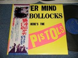 Photo1: SEX PISTOLS セックス・ピストルズ - NEVER MIND BOLLOCKS  勝手にしやがれ (MINT/MINT) / 1977 JAPAN ORIGINAL 1st Press Used LP with OBI