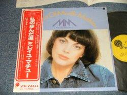 Photo1: MIREILLE MATHIEU ミレイユ・マチュー - THE BEST OF MIREILLE MATHIEU  私の歩んだ道 (MINT/MINT) / 1979 JAPAN ORIGINAL 1st Press Used LP with OBI