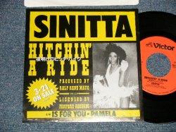 "Photo1: SINITTA シニータ - HITCHIN' A RIDE 夜明けのヒッチハイク  B) PAMELA IS FOR YOU イズ・フォー・ユー・パメラ (Ex+++/MINT- Looks:Ex+++) / 1990 JAPAN ORIGINAL ""PROMO ONLY"" Used 7""45's Single"