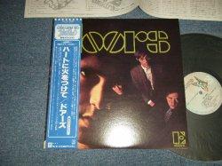 Photo1: THE DOORS ザ・ドアーズ - -THE DOORS ハートに火をつけて(MINT-/MINT) / 1980 Version JAPAN REISSUE Used LP with OBI