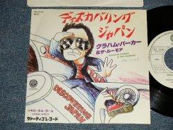 "Photo1: GRAHAM PARKER & The RUMOUR グラハム・パーカー&ザ・ルーモア - A) DISCOVERING JAPAN ディスカバリング・ジャパン B) LOCAL GIRL ローカル・ガール (Ex+++/MINT-WOFC) / 1979 JAPAN ORIGINAL ""PROMO"" Used 7"" 45rpm Single"