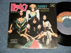 "Photo1: FANNY ファニー - A) ROCKIN'(ALL NIGHT LONG) ロッキン  B) LONG DISTANCE LOVER  (Ex/Ex++ WOFC) / 1975 JAPAN ORIGINAL  Used 7"" 45rpm Single"
