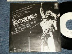 """Photo1: PETER FRAMPTON ピーター・フランプトン - A) DO YOU FEEL LIKE WE DO 紫の夜明け  B) PENNY FOR YOUR THOUGHTS 空白の時間 (Ex++/Ex+++) / 1976 JAPAN ORIGINAL """"PROMO ONLY JACKET"""" Used 7"""" 45rpm Single"""