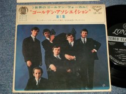 "Photo1: The ASSOCIATION アソシエイション - The ASSOCIATION Vol.1 ゴールデン・アソシエイション 第1集 (Ex/Ex Looks:MINT- BB) /1968 JAPAN ORIGINAL Used 7"" 33 rpm EP"