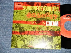 "Photo1: CREAM クリーム - A) SUNSHINE OF YOUR LOVE サンシャイン・ラヴ  B) SWLABR ス-ラバー(Ex++/Ex+++ SWOBC) / 1968 / 1969 JAPAN ORIGINAL""2nd Price Mark ¥400 Mark""  Used  7"" Single"