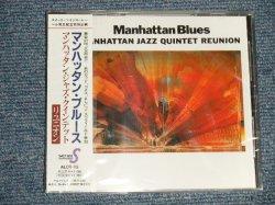 "Photo1: MANHATTAN JAZZ QUINTET マンハッタン・ジャズ・クインテット - MANHATTAN BLUES (SEALED) / 1990 JAPAN ORIGINAL ""PROMO"" ""BRAND NEW SEALED"" CD with OBI"