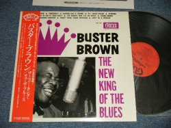 Photo1: BUSTER BROWN バスター・ブラウン - THE NEW KING OF THE BLUES ザ・ニュー・キング・オブ・ザ・ブルース (MINT/MINT) / 1984 Version JAPAN Used LP with OBI