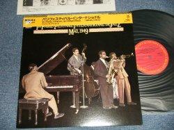 Photo1: MILES DAVIS/TADD DAMERON QUINTET マイルス・デイビス - IN PARIS FESTIVAL INTERNATIONAL DE JAZZ MAY, 1949 (MINT-/MINT-) / 1983 Japan ORIGINAL Used LP with OBI