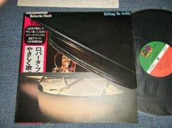 Photo1: ROBERTA FLACK ロバータ・フラック - KILLING ME SOFTLY やさしく歌って  (Ex+++/MINT-) /1976 JAPAN REISSUE Used LP with OBI