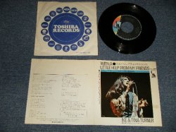 "Photo1: IKE & TINA TURNER アイク & ティナ・ターナー - A) WITH A LITTLE HELP FROM MY FRIENDS  B) EARLY ONE MORNING (Ex++/MINT-) / 1973  JAPAN ORIGINAL Used 7"" 45 rpm Single"