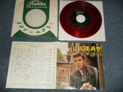 """Photo1: CLIFF RICHARD And The SHADOWS クリフ・リチャード - A) I COULD EASILY FALL IN LOVE WITH YOU  いつも青空   B) I'M IN LOVE WITH YOU 君に想いを  (Ex+++/MINT-)  / 1964 JAPAN ORIGINAL """"RED WAX"""" used 7"""" Single"""