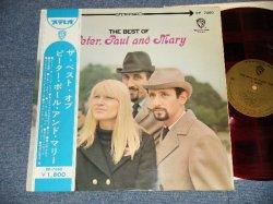 "Photo1: PETER PAUL & MARY PP&M ピーター・ポール・アンド・マリー  - THE BEST OF ベSト・オブ (MINT-, Ex++/Ex+ Looks:Ex+++)    / 1966 JAPAN ORIGINAL ""RED Vinyl Wax"" Used LP + OBI"