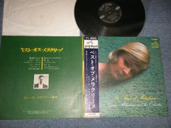 Photo1: GEORGE MELACHRINO and His ORCHESTRA メラクリーノ - The BEST OF ベスト・オブ (Ex/Ex WTRDMG) / 1960's JAPAN ORIGINAL used LP With OBI